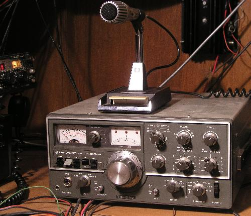 ... amateur radio equipment I purchased. I have the matching MC-50 ...
